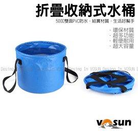 FARBER 12L 太陽神 PVC 折疊水桶(加大加厚加雙提手) 環保收納體積小 RV多用途可承重置物桶.可當洗車桶.收納桶.釣魚垂釣