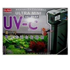 MR.AQUA 迷你紫外線殺菌燈 -第二代動力式