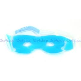 全新款 冷熱敷兩用 眼膜 面膜 可清洗 可重複使用 (22-544)