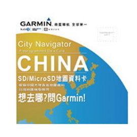 GARMIN 中國大陸地圖 ~預載版