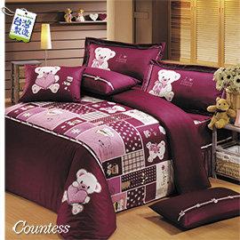 Countess~3233~英式午茶熊~單人4件式床罩組