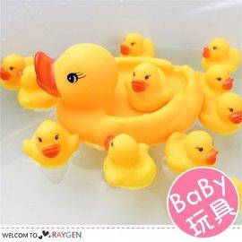 寶貝洗澡玩水的好朋友~黃色小鴨鴨與啾啾鴨媽媽.一組四隻【HH婦幼館】