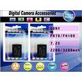 小兔 免接線 SONY FH70 鋰電池HDR~CX7 SR5 SR7 SR8 HC5 H
