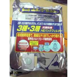 日立 吸塵器集塵袋 GP-110F 『日本製』 適用 CV-全機種xx 等..【抗菌】【防臭】 ↗3包15個入↗