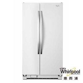 超級商店……Whirlpool惠而浦 640L冰白色門板 對開門電冰箱 WRS322FNA