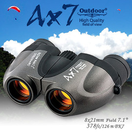 Outdoor AX7 8X21mm 望遠鏡(單手可操作).生態教學-馬戲團.演唱會.動物園可用(NIKON造型有型)