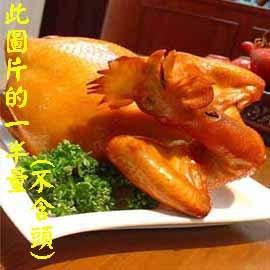 比嘉義雞肉飯更多一味,燒臘家的~黃金甘蔗雞~採明爐煙燻、口感有別一般風味讓你不可不嚐 ~