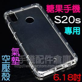 【促銷出清】SAMSUNG GALAXY Note 3 Neo N7507 N7505 S View 原廠視窗皮套/透視感應智能保護套/側掀翻頁