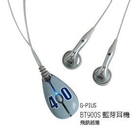 [飛訊部落]G-Plus MP3藍芽A2DP立體聲酷耳機(BT900S)~附充電配件~