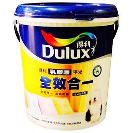 綠建材系列室內漆~得利ICI全效合一乳膠漆(加侖)★防霉抗菌、氣味清香~室內用漆的最佳選擇
