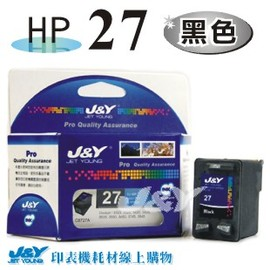 HP 27 C8727A 黑色環保墨水匣 ~ ^~DJ~ 3845  3420 PSC~