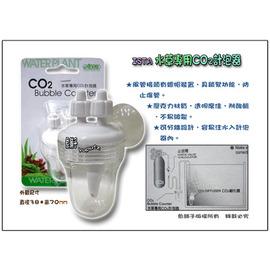 ~魚舖子~ ISTA 水草 CO2計泡器∼ 賣