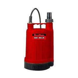 SHIN KOMI型鋼力 JT100輕便型抽水馬達/抽水機 適合家庭使用 輕巧方便