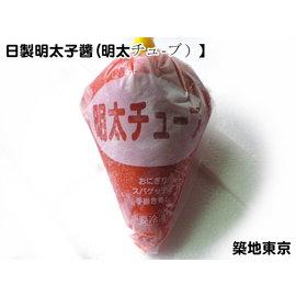 ~築地東京~~日製明太子醬500g 包^(明太Хш~й),辛口^(辣味^)~