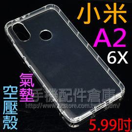 【舒適系列】Apple iPhone 5/5S/SE 側翻皮套/反扣斜立保護套/筆記本式手機套/支架展示/翻蓋保護殼 Kashi dun 卡仕盾~清倉特賣