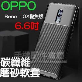 【促銷出清】三星 SAMSUNG Galaxy S5 i9600/G900i 插卡式炫彩原廠皮套/時尚側掀保護套/東訊公司貨