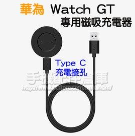 【透視感應皮套】三星 Samsung Galaxy S7 edge G935FD 原廠視窗皮套/智能保護套/側掀電池背蓋殼