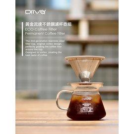 Driver立式1~2cup不�袗�濾杯壺組 手沖咖啡 雙層不�袗�環保咖啡濾杯 免用濾紙