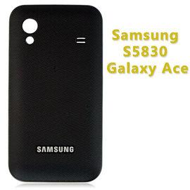 【原廠電池蓋】三星 SAMSUNG Galaxy Ace S5830 電池蓋/背蓋/後蓋/外殼