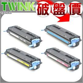 ~HP 環保碳粉匣~Q6000A黑色 Q6001A藍色 Q6002A黃色 Q6003A紅色