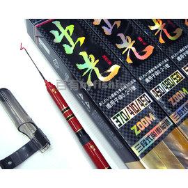 ◎百有釣具◎太平洋POKEE 出光 溪流竿 規格:630-670-710 買就送竿袋+外銷高級剪刀
