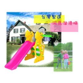 河馬滑梯P072-SL-12(造形溜滑梯.兒童遊樂設施.戶外休閒.親子互動.兒童用品.推薦專賣店哪裡買)