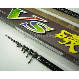 ◎百有釣具◎太平洋POKEE VS 高性能碳布製成磯釣竿 規格:1.5-530~再送捲線器~