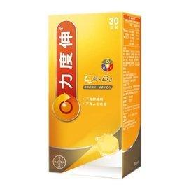 力度伸 維生素C 鈣發泡錠 30粒^(柳橙口味^)^( 加贈防滑隨手瓶^)
