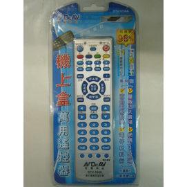 Dr.AV     ☆聖岡☆     機上盒萬用遙控器         DTV-5566