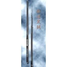 ◎百有釣具◎PROTAKO 上興 極速黑鯛  前打竿 規格:40-45 靈敏竿先高反發力竿身