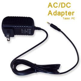 【AC/DC 9V 2A/1.5A】原道/愛立順/紐曼/酷比魔方/愛可/索愛/艾諾/威盛/海納 平板電腦共用電源/充電器/變壓器/旅充