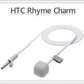 【特價出清】HTC Rhyme 音韻機 旋律機 原廠LED 魔幻吊飾 ID C100 Rhyme S510B