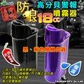 GL-M05 八段多功能變音器 電話變聲器 台灣製