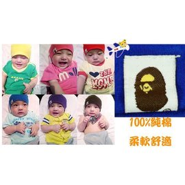 猿人帽新款超Q嬰兒套頭帽.多色可挑款【HH婦幼館】
