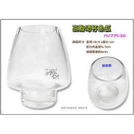 ~魚舖子~玻璃製品 高腳酒杯魚缸 ^(大^) MV775~20 ∼ 賣