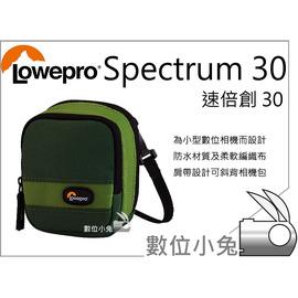小兔~Lowepro Spectrum 30 速倍創 小型相機包 綠色~相機套 斜背包 P