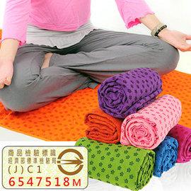100%超細纖維瑜珈鋪巾(贈送收納袋)C155-125(瑜珈毯子.地墊.瑜珈墊.有氧運動墊.安全防滑墊.止滑墊.另售瑜珈磚)