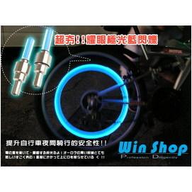 【Q禮品】B0378 進化版無敵風火輪/LED燈/極光藍/輪胎燈/LED車輪燈/氣嘴燈/閃光燈