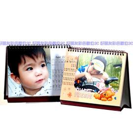 好朋友 2010 KODAK 版小熊維尼相片桌曆 6x8 12張採用KODAK 布絨面相紙