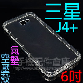 【Roxfit】For Xperia X F5121/F5122 專用 Sony 授權原廠手機皮套/性能保護套/翻頁式側開保護殼