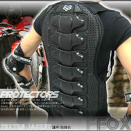 【Style】專業摩托車護背 C99-9006.自行車.腳踏車.卡打車.單車.護具