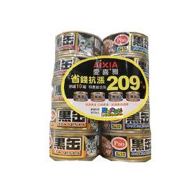 AiXiA 黑罐 80gx10罐 ~ 199元~