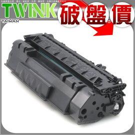 HP Q7553A 黑色 環保碳粉匣  HP LaserJet LJ P2015  P20