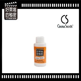 ~好萊塢的秘密CINEMA SECRETS~~假皮 油Castor Sealer 50ml