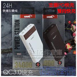 【5.0~5.2吋】BenQ B50/B502/B506/F5/F52 共用萬用蠶絲紋皮套/側開皮套/軟殼/支架斜立展示