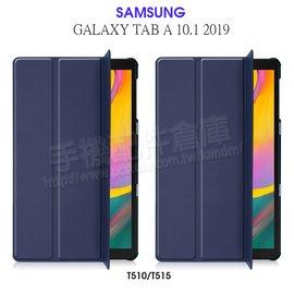 【Roar】三星 SAMSUNG Galaxy J2/J200Y 視窗皮套/側翻手機套/支架斜立保護殼/翻頁式皮套/側開插卡手機套