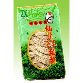 仙草拉麵 Mesona Noodle ~ 不含防腐香Q ,營養又健康~