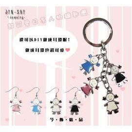 【Q禮品】158元含運!!日韓系精品, 超可愛日系情侶人物鑰匙圈~也可DIY做耳環喔