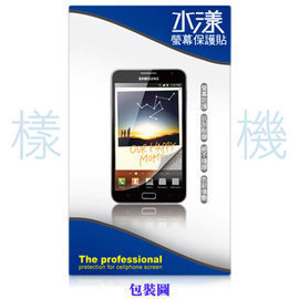 遠傳 FET Smart 505/S505 手機螢幕保護膜/靜電吸附/光學級素材靜電貼
