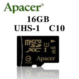 ~USH~I^~C10含轉~APACER MicroSD 16G TF Micro SDH
